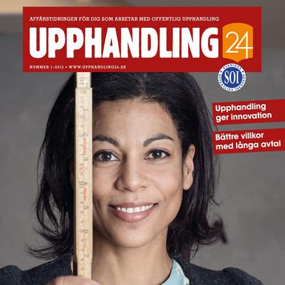 Logotyp för Upphandling24