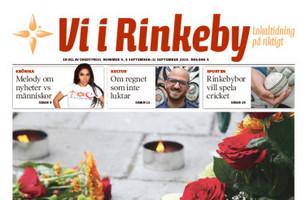 Print – Rinkeby
