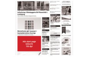 Ads start page
