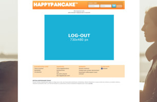Log-Out