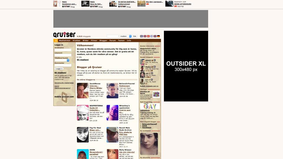 adon blog qruiser