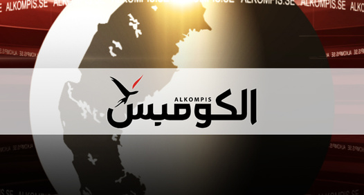 Alkompis's cover image