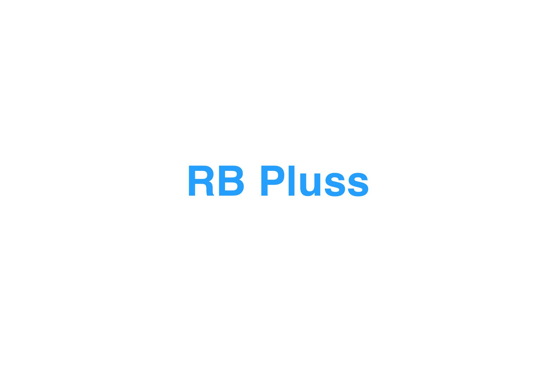 Nordvestlandspakken RB Pluss