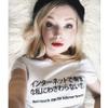 Profilbild för Sandra Beijer