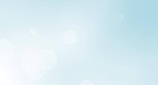 Omslagsbild för Nöjesmegafonen