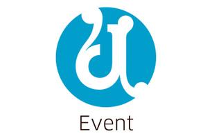 UNT Event