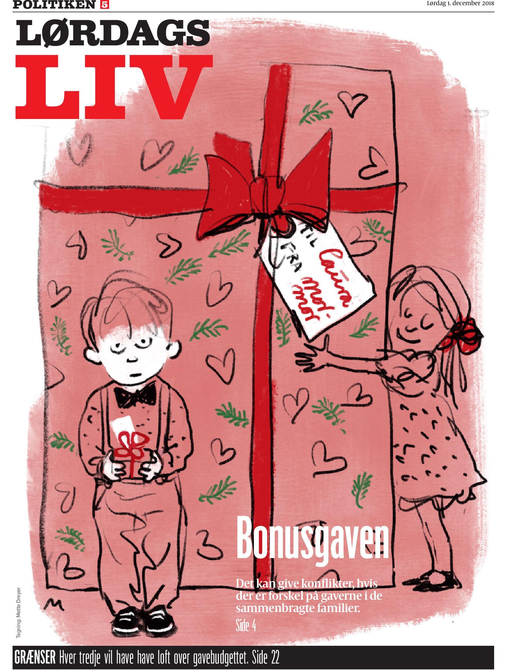 Jul (3 udgivelser)
