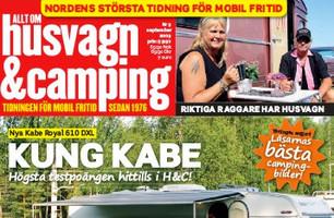 Textannonsering – Välkommen Campinggäst