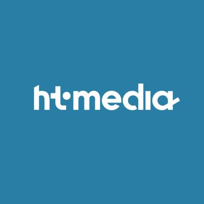 Harstad Tidende's logotype