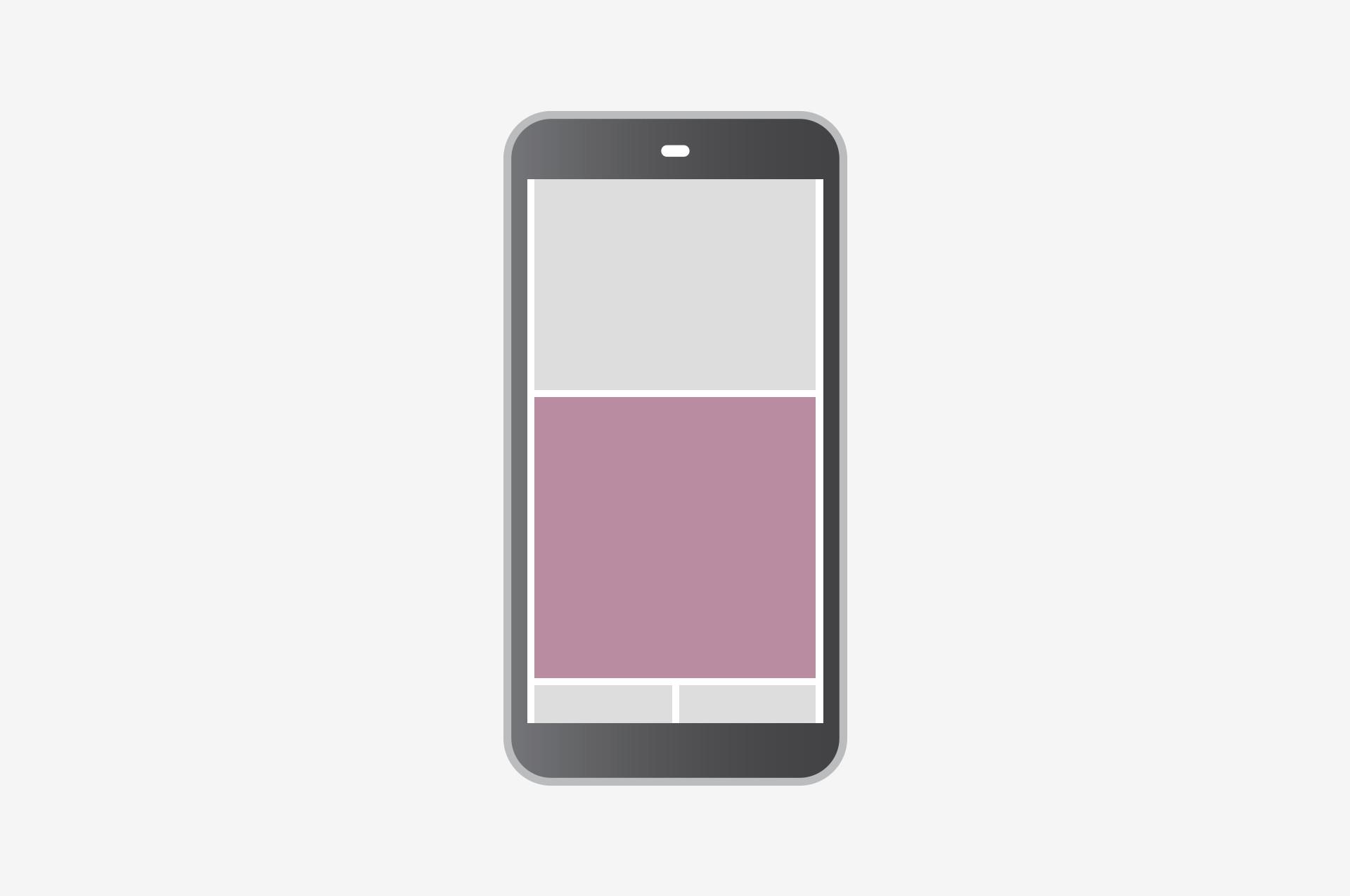 Mobilbanner nedre