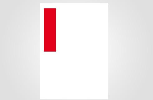 1/8-sida, stående, eftertext