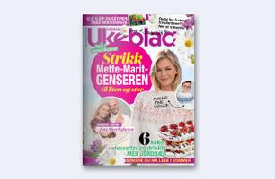 Norsk Ukeblad produkter & priser